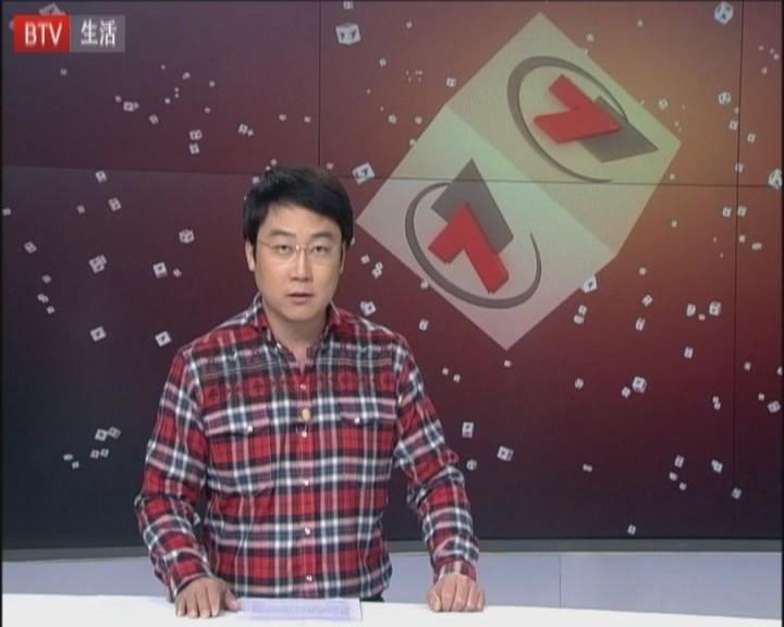 BTV生活频道著名主持人李向显专访邂逅网婚恋百科